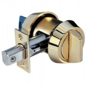 Deadbolt Locks 212 206 7777 Deadbolt Locks A Proficient